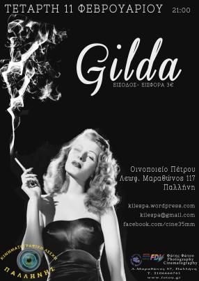 Gilda, Τετάρτη 11 Φεβρουαρίου 2015